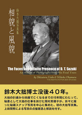 The Faces and Infinite Presence of D T Suzuki:  An Album of Photographs from His Final Years
