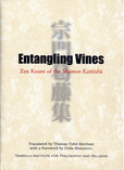 Entangling Vines -Zen Koans of the Shumon Kattoshu-