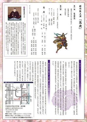 takatora2.jpg