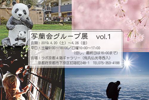 写真展vol-1案内ハガキ.jpg