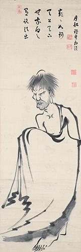 遂翁元盧筆/月船禅慧賛「出山釋迦像」(禅文化研究所蔵)