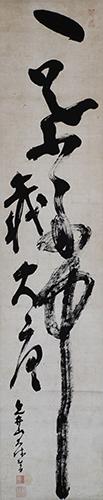 聴松堂_087b_8A4A5267.jpg