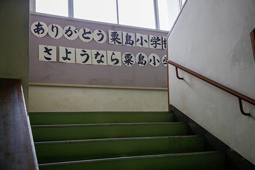 019-瀬戸内国際芸術祭_191101_0206.jpg