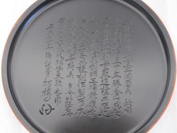 130607-3.jpg
