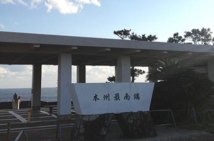 140327-3.jpg