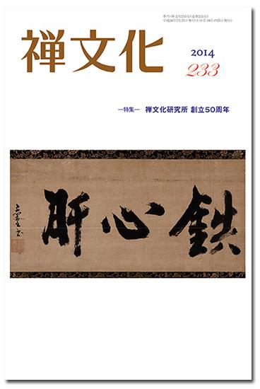 140801-1.jpg