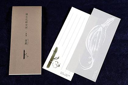 141010-1.jpg