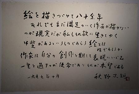 150807-4.jpg