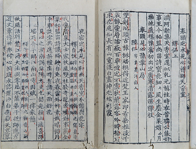 150918-2.jpg