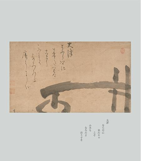 151210-1.jpg