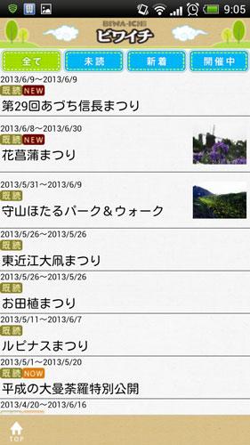 2013-05-10-08-4.jpg