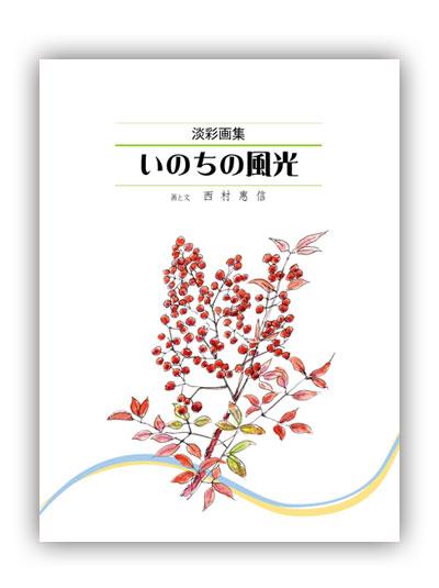 20131211_a.jpg
