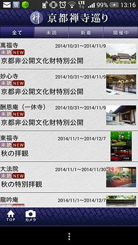 2014-10-08-04.15.jpg