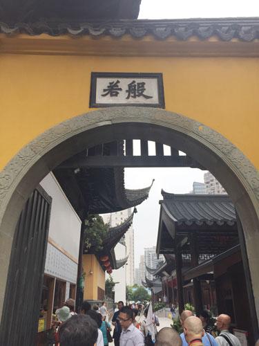中国旅行記3(玉仏寺・豫園観光)」 - ブログ 禅 -Blog ZEN-