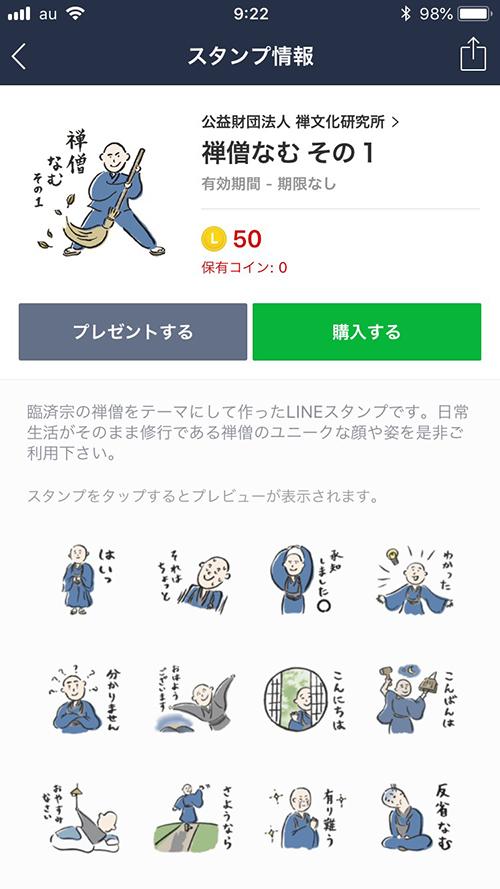 S__63324163.jpg