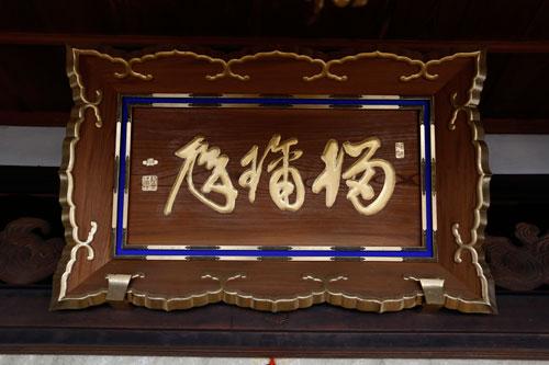 摩訶不思議な仏縁 - ブログ 禅 -...