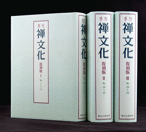 b_禅文化復刻Ⅰ~Ⅲ_BKL9594.jpg