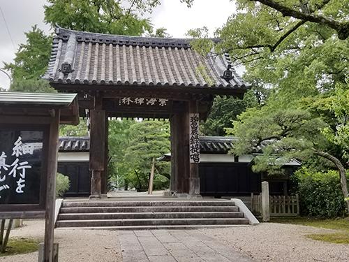 blog_梅林寺2018-06-08-13.39.jpg