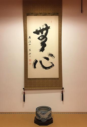 blog_萬仞軒1.jpg