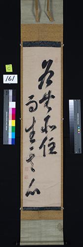 blog_聴松堂_161a_8A4A5498.jpg