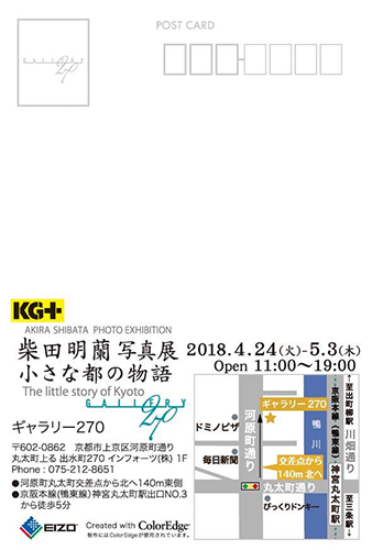 blog_180423-2.jpg