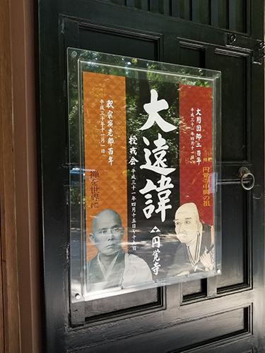 blog_20170720_104026.jpg