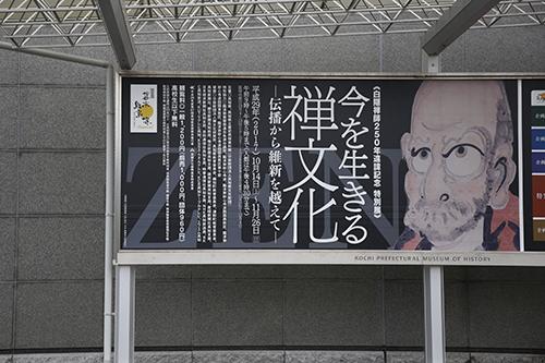 blog_MG_5519.jpg