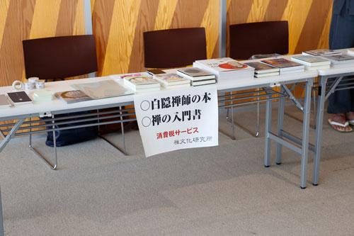 blog_MG_8389.jpg