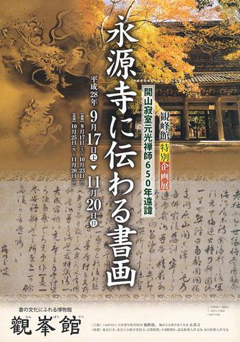 koba_flyer.jpg