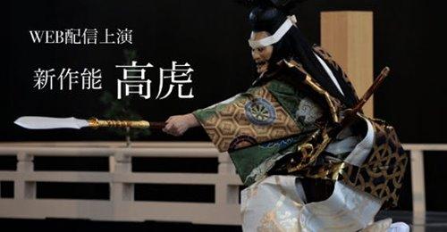 takatoraweb_image.jpg