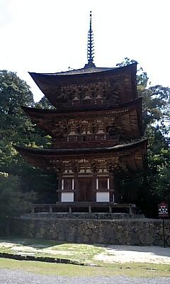 美しい三重の塔