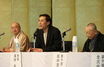 左より、阿部学長・滝田栄さん・堀内宗心宗匠