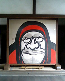 天龍寺の達磨さん