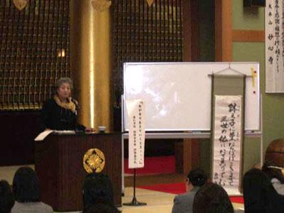 あなぐま寺庭の講演