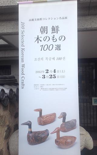 120308.jpg