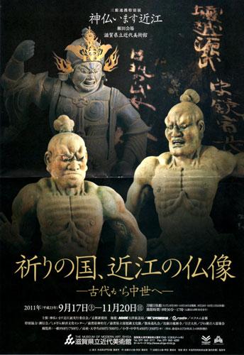 2011_09_19_01.jpg