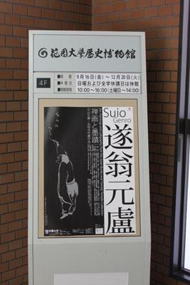 2011_11_04_073s.jpg