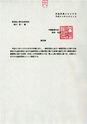 20120401-1.jpg