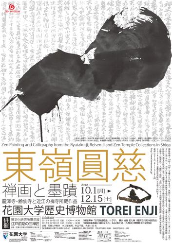 20121001-1.jpg