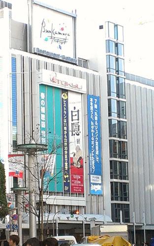 2013-02-09-1.jpg