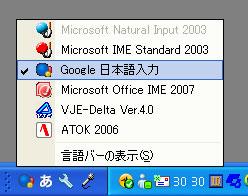 IME.jpg