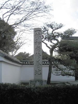 祥瑞寺山門横に立つ石碑