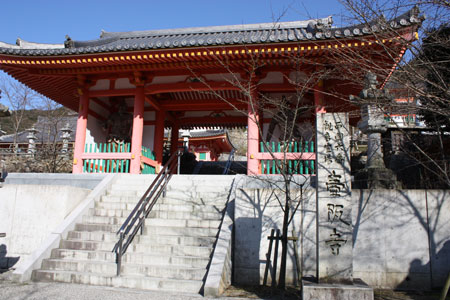 壺阪寺山門