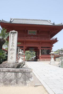 第3番粉河寺