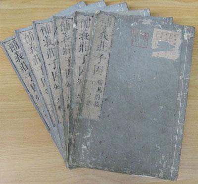 寄贈された書籍
