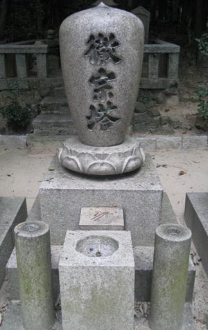 神月徹宗老師の墓