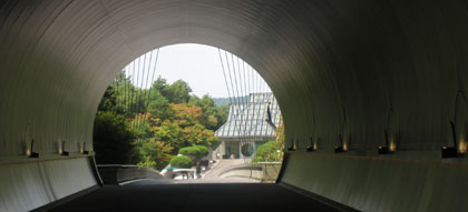 MIHOミュージアム 信楽